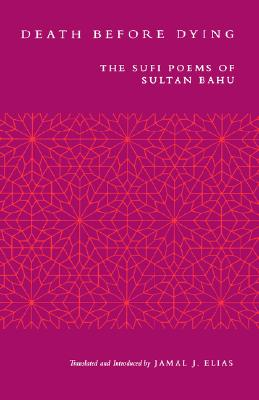 Death Before Dying By Elias, Jamal J. (EDT)/ Sultan Bahu